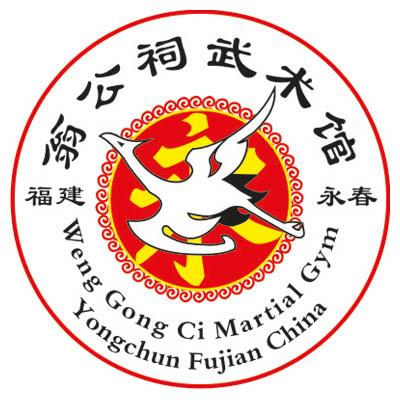 WengGongCi-Logoweb