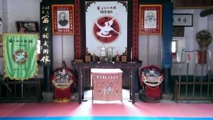 WengGongCi1