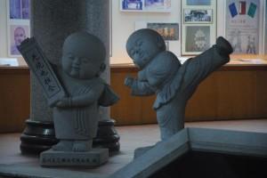 KungFu-Figur
