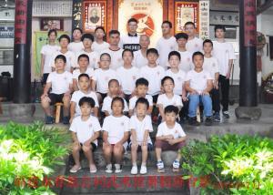 WengGongCi 1