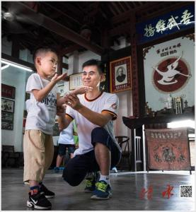 WengGongCi 2