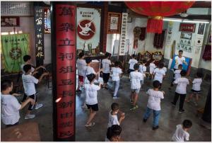 WengGongCi 3